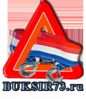 Логотип компании Буксир73